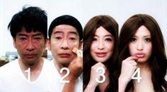 Make up Level: ASIAN