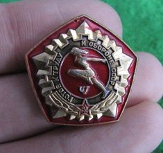 Russia sport badge pin Ready Labour and Defence USSR V power 5 sportsman