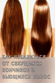 Beauty Recipe, Diet, Long Hair Styles, Russia, Hacks, Projects, Log Projects, Blue Prints, Long Hairstyle