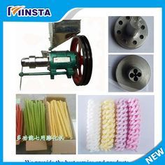 SHIPULE free shipping puffed rice snacks extruder machine with 7 molds with price #Affiliate