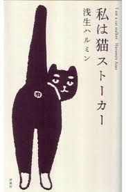 Image result for japanese illustration