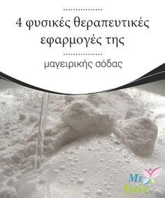4 φυσικές θεραπευτικές εφαρμογές της μαγειρικής σόδας  Η #μαγειρική σόδα είναι από τα πιο χρήσιμα υλικά που έχουμε στο σπίτι. Δεν #χρησιμοποιείται μόνο για να #καθαρίσει διάφορους χώρους και επιφάνειες αλλά και για φυσικό, ιδανικό #υποκατάστατο ορισμένων συστατικών για καλλυντικά. #ΠΑΡΆΞΕΝΑ Soda, Beverage, Soft Drink, Sodas, Fresh Water