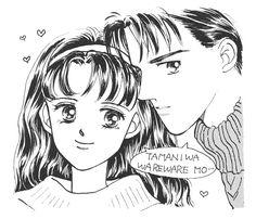 ときめきトゥナイト : Photo Manga Art, Manga Anime, Studio Ghibli Background, Close To My Heart, Drawing Techniques, Shoujo, Drawing Reference, Otaku, Strega