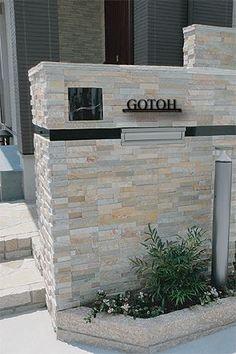 House Gate Design, Bungalow House Design, Small House Design, Fence Design, Contemporary Architecture, Architecture Design, Compound Wall Design, Exterior Wall Design, Restaurant Exterior