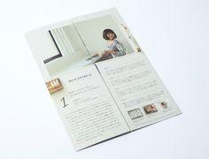 63 女子美術大学 | WORKS | Kitchen Sink.