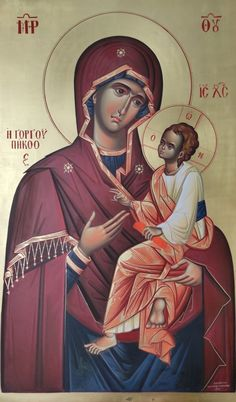 Byzantine Art, Byzantine Icons, Holy Family, Alice In Wonderland, First Love, God, People, Movie Posters, Beautiful