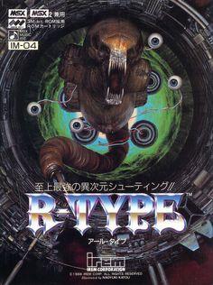 Box art by Naoyuki Kato | 1988 | IREM.