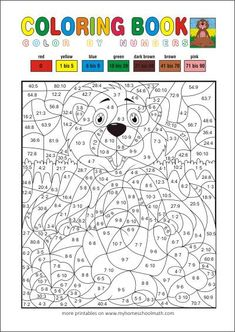 Math - Multiplication and Division - Color by number Coloring Worksheets For Kindergarten, Free Printable Math Worksheets, Kids Math Worksheets, Number Worksheets, Coloring Books, Coloring Pages, Math Division, Math Multiplication, Color By Numbers