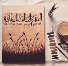 Islamic Art Canvas, Islamic Paintings, Islamic Wall Art, Calligraphy Tutorial, Arabic Calligraphy Design, Islamic Calligraphy, Canvas Art Projects, Decoration, Wallpaper Earth