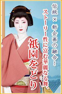Maiko club website