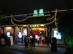The Shufengya Yun Teahouse nesr Cultural Park in Chengdu, China, offers Sichuan opera and folk art performances nightly at 8 pm. Chengdu, Folk Art, Opera House, Neon Signs, China, Culture, Park, Parks, Porcelain