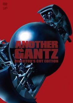 Another Gantz (TV Movie 2011)