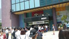 MBC 앞