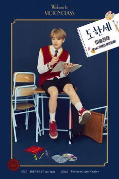 Welcome to #VICTON_CLASS D-11  #도한세 #한세 #HanSe #미술천재 #미래의_패션피플  Date 2017.05.27 SAT 4 PM Place Universal Arts Center