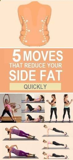 Flab around the sides and waist is generally directly associated with overall body fat; the more fat you have, the more it accumulates