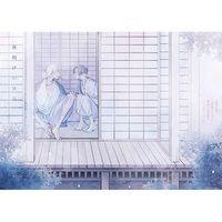 [Boys Love:R18] Doujinshi - Touken Ranbu / Tsurumaru Kuninaga x Kashuu Kiyomitsu (夜明けの体温) / 消滅飛行機雲