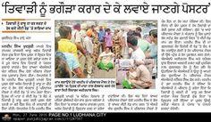Congress neta vardaat karan toh bad farrar, Aam janta wich bhaari ross ! Police jald usnu Bhagora karar kregi.