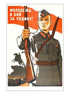 024_1941_Molodeg v boy za Rodinu_Z Pravdina.jpg (2000×2736)