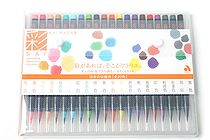 "Akashiya Sai Watercolor Brush Pen (""SAI: Japanese Traditional Colors"") http://www.jetpens.com/Akashiya-Sai-Watercolor-Brush-Pen-20-Color-Set/pd/2630"