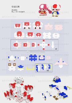 微博 Melty Bead Patterns, Pearler Bead Patterns, Perler Patterns, Beading Patterns, Perler Bead Templates, Diy Perler Beads, Perler Bead Art, Hamma Beads 3d, Fuse Beads