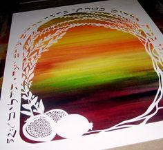 Olive Tree and Pomegranates Ketubah. $375.00, via Etsy.