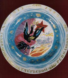 Роспись художника М. В. Лебедева, 1922 год.