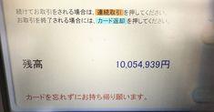 遅れをとる日本の「インクルーシブ教育」。その本質を見つめ直す(Forbes JAPAN) - Yahoo!ニュース Japan Yahoo, Boarding Pass