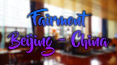 Fairmont, Beijing - China |  Exploramum Beijing China, Travel Videos, Neon Signs