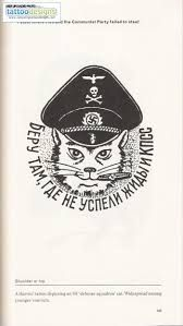 Image result for russian criminal tattoos cats