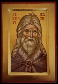 Prophet Elias icon hand-painted by Georgi Chimev Paint Icon, Old Testament, Orthodox Icons, Saints, Hand Painted, Sf, Christian, Detail, Christians