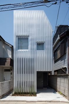 House in Kikuicho, Tokyo, Japan by Studio NOA. small space go up. light bright airy space.