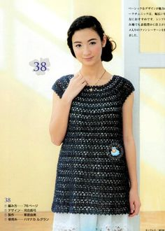 A Japanese pattern in poor resolution, but an advnaced crocheter should be able to work it out . Crochet Skirts, Crochet Blouse, Crochet Scarves, Crochet Clothes, Free Crochet, Knit Crochet, Crochet Summer Tops, Crochet Woman, Color Negra