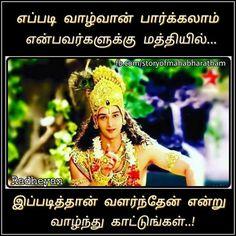 67 Best Tamil images | Krishna quotes, Life quotes ...