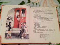 Иллюстрация 11 из 23 для Рассказы Люси Синицыной, ученицы третьего класса - Ирина Пивоварова   Лабиринт - книги. Источник: Покупaтель