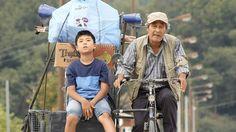 Korean Movie 늙은 자전거 (Old Bicycle, 2015) 예고편 (Trailer)