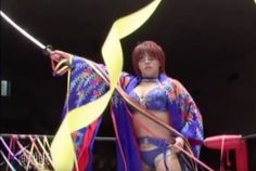 WWE Has Reportedly Signed Female Japanese Wrestling Star KANA