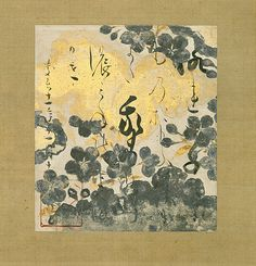 Poem page mounted as a hanging scroll, Momoyama period (1573–1615), dated 1606 Painting by Tawaraya Sotatsu (Japanese, active early 17th century); Calligraphy by Hon'ami Koetsu (Japanese, 1558–1637) Ink on paper decorated with gold and silver
