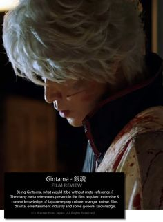 Gintama is a popular shounen manga that features the adventures of Sakata Gintoki and his makeshift family (Shimura Shinpachi and Kagura). The story is set in a parallel universe, in the Edo period.
