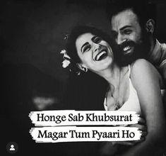Joker Quotes, Sad Love, Urdu Quotes, Urdu Poetry, Couple Goals, Attitude, My Life, Motivation, Couples