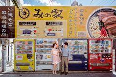 E 38, Okinawa, Baseball Cards, Sports, Hs Sports, Sport