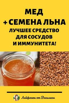 Natural Remedies towards joint or Knee pain Natural Skin Care, Natural Health, Natural Foods, Natural Products, Different Types Of Arthritis, Cooking With Turmeric, Healthier Together, Natural Home Remedies, Herbal Remedies