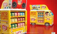 Lays summer - DDA - project production design