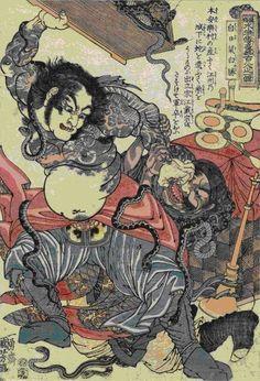 Kuniyoshi - 108 Heroes of the Popular Suikoden Suikoden, Japanese Warrior, Japanese Folklore, Traditional Japanese Art, Japan Tattoo, Kuniyoshi, Japanese Illustration, Samurai Art, T Art