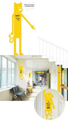 Navigation for Blokhin Cancer Research Center children's wing