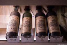 """З приводу """"російського"""" Криму. Етикетки масандрівських вин 40-х років, ще до Хрущова. Всі українською. Кацапи => жопа"""