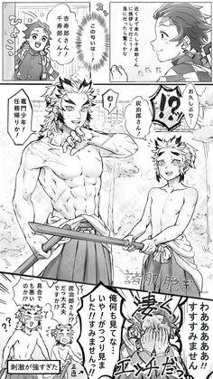 M Anime, Anime Angel, Anime Demon, Haikyuu Anime, Anime Guys, Cute Drawlings, Best Anime Shows, Hxh Characters, Pokemon Human Form