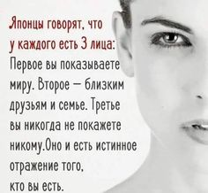 58 Ideas For Quotes Motivational Good Advice Silly Quotes, Wise Quotes, Motivational Quotes, Simple Words, Cool Words, Russian Quotes, Meaning Of Life, Good Thoughts, Positive Quotes