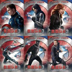 New !!! Posters from Captain America: Civil War.