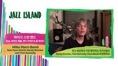 Mike Stern Band's Message │ The 14th Jarasum Int'l Jazz Festival