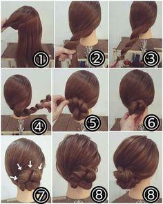 Ideas Braids Easy Tutorial Hairdos For 2019 Bridesmaid Hair, Prom Hair, Braided Hairstyles, Wedding Hairstyles, Cute Bob Haircuts, Updo Tutorial, Hair Arrange, Pinterest Hair, Hair Hacks